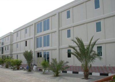 Authority Facility